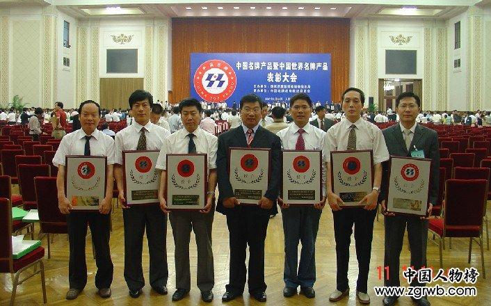 """标志为圆形,中间有两个s形,""""中国名牌""""标志自2001年启用.质检高清图片"""