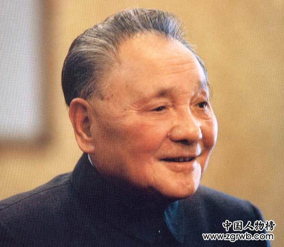 中国社会主义改革开放和现代化建设的总设计师--邓小平