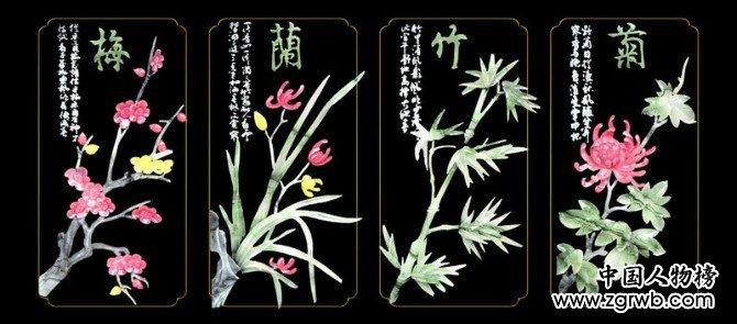 中华玻璃工艺美术家----魏东海