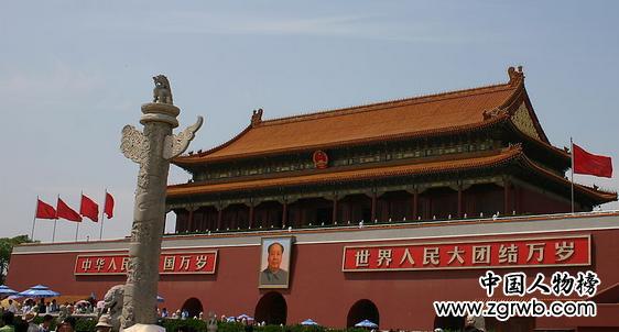 国学文化与经济发展高峰论坛将在北京举行