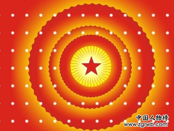 国学文化与新葡萄京娱乐场手机版发展高峰论坛将在北京举行