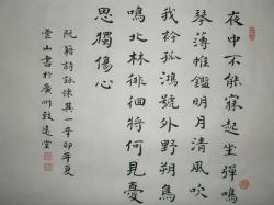 全国名人书画艺术风采展示--彭云山