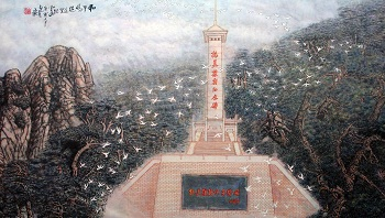全国名人书画艺术风采展示--汪天寿