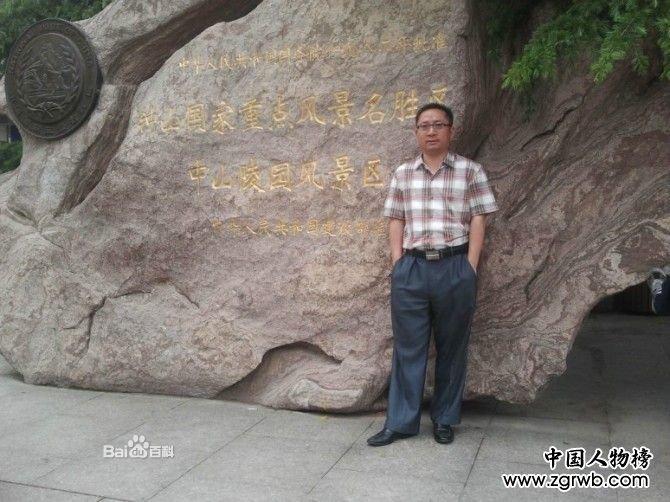 华夏文化遗产易学天人一体择业法传承人--许圣林
