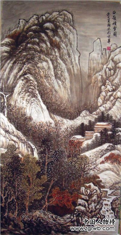 全国名人书画艺术风采展示--王强林