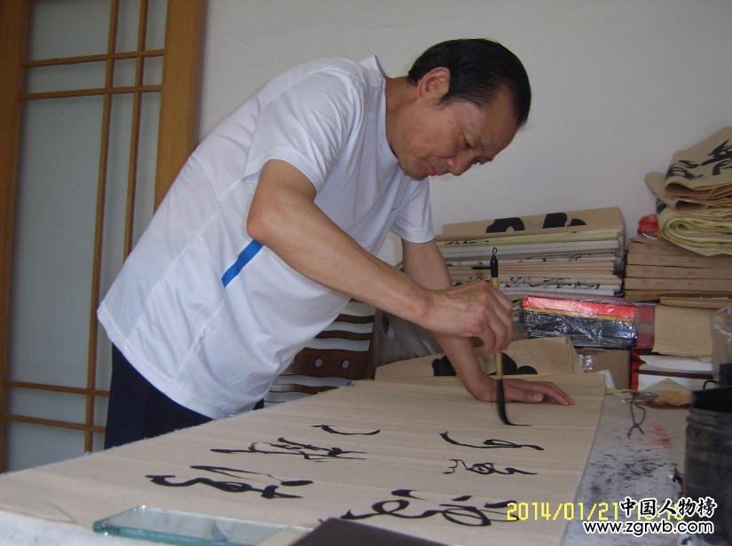 师忠民---全国名人书画艺术风采展示
