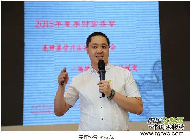 第七届特效中医药发展大会在京召开