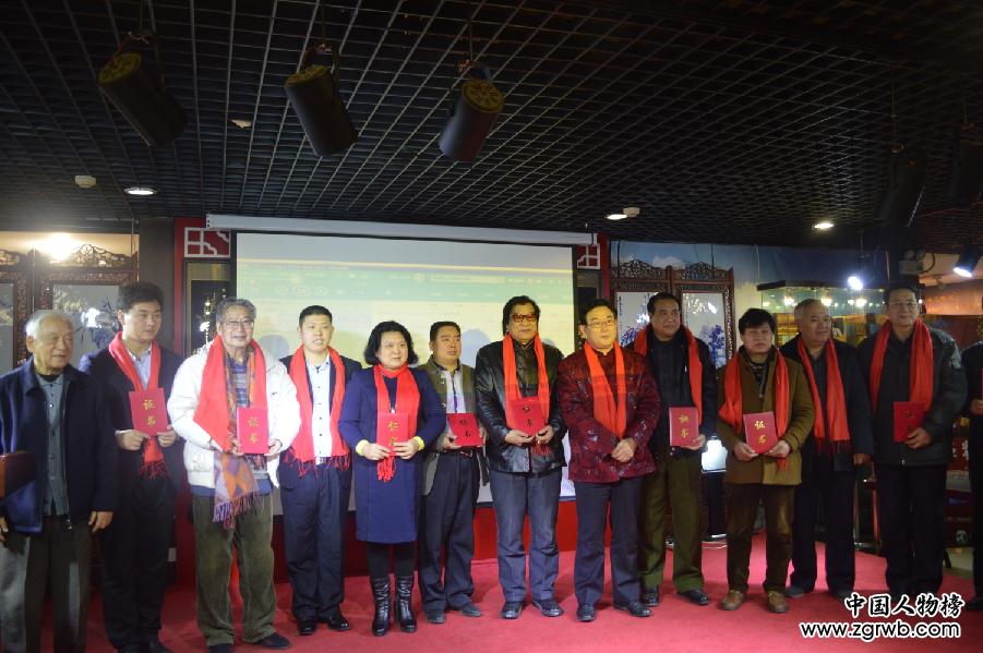全国名人书画艺术界联合会年会暨溪口杯书画印启动仪式在京召开