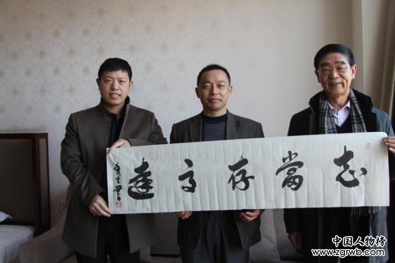 中国文化进万家宜宾文化交流中心和江夏文化研究会在四川长宁成立