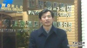 当代实力派著名书法家——砚田马中华