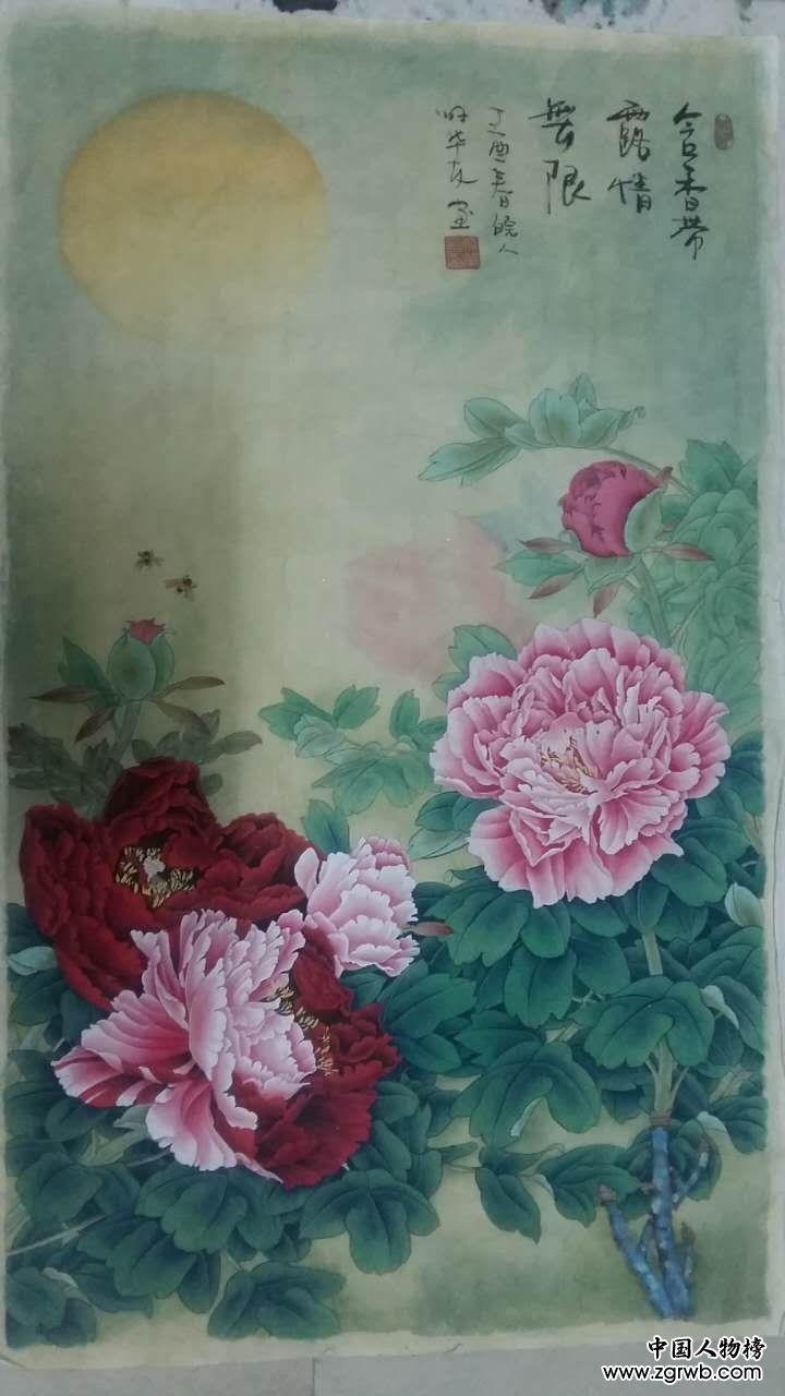 迎接十九大召开,中国文化进万家优秀书画家风采展--解华友