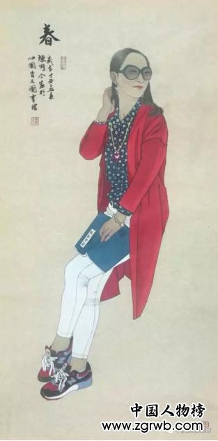 中国当代书画名家---陈双全_中国人物榜