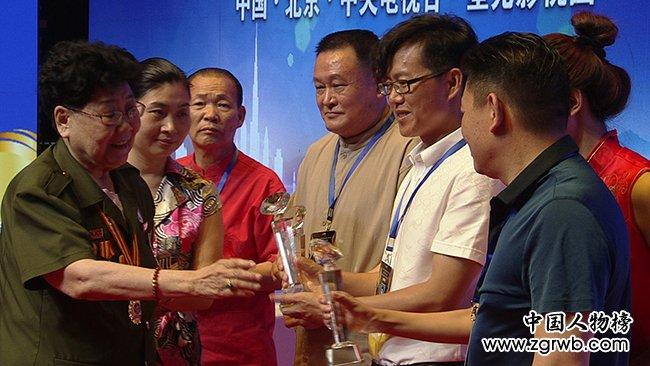 第十七届中国世纪大采风年度总结大会暨CCTV人物颁奖盛典成功举办