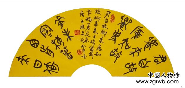 迎接党的十九大胜利召开,中国文化进万家优秀书画家风采展--杨建军