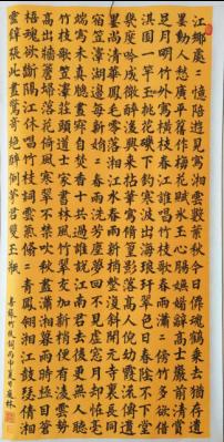 庭茂林---全国名人书画艺术风采展示