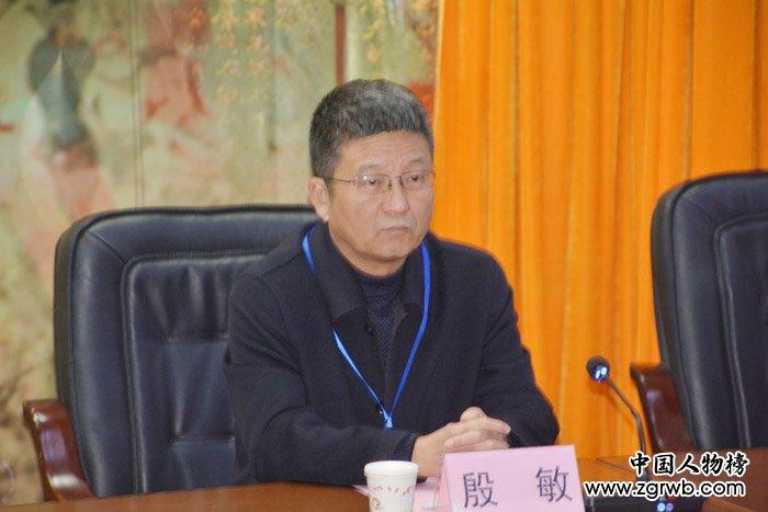 第五届中国作家新创作论坛暨 中国文艺名家泰山采风笔会成功举办