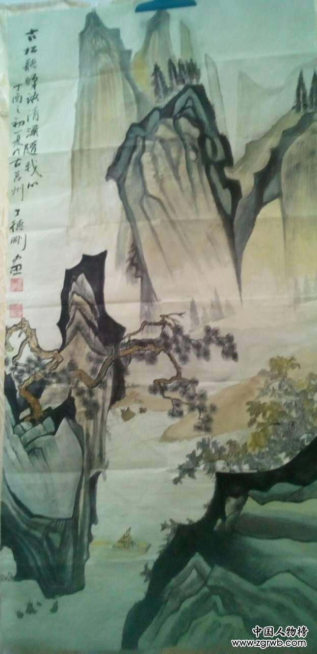 迎接党的十九大胜利召开,中国文化进万家优秀书画家风采展--丁德刚