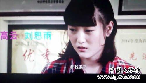 演员刘思雨:用真情演绎影视人生