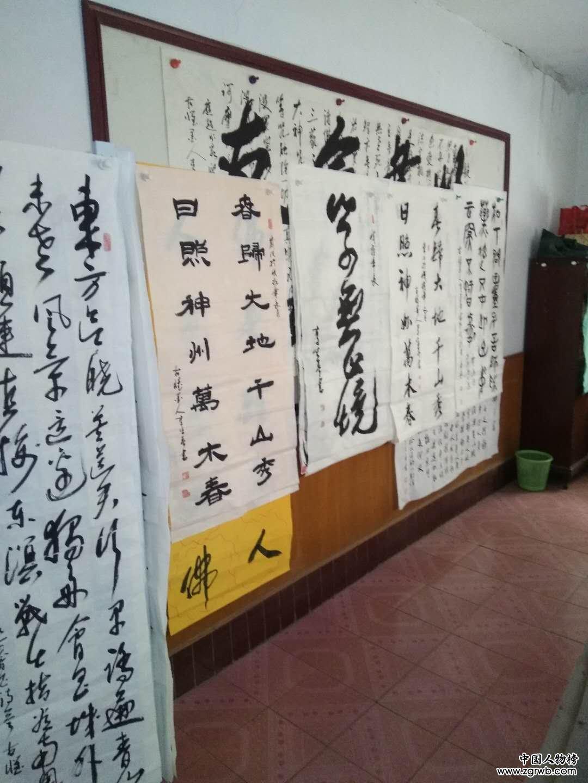 中国著名书画艺术家——李生春