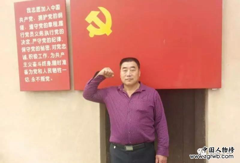 赵武军 || 一个邺城农夫的孜孜追求