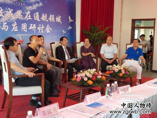 第七届沈阳法库国际飞行大会暨无人系统嘉年华隆重举行