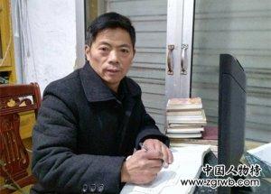 俞华:三农,一个中国农民自费调研了三十年
