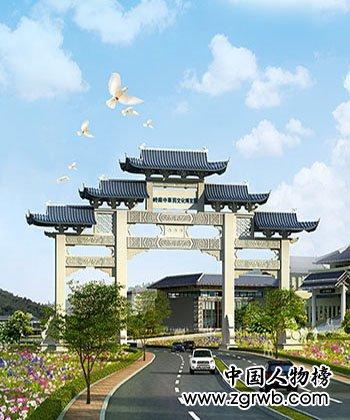 岭南小镇展现中华国医大文化