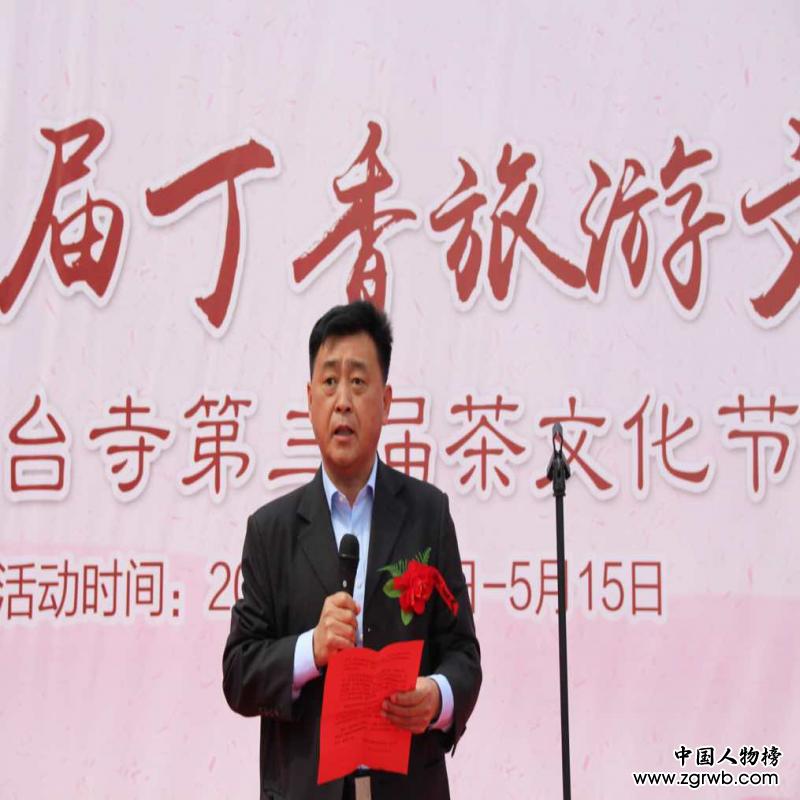 文化进万家,丁香传佳话 第二十三届丁香文化旅游节暨2019禅意诗书画展在北京戒台寺举行