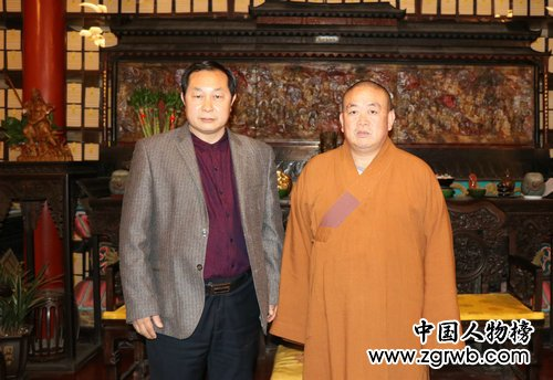 武术文化专业委员会一行走进少林寺进行文化交流