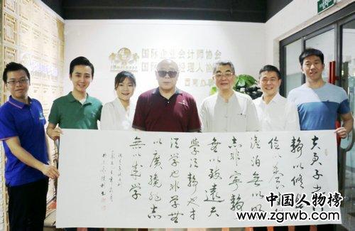 """""""刘大刚 王胜利""""到成都好嗨哟教育进行文化交流"""