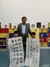 宋庆国——中国文化进万家工作委员会会员