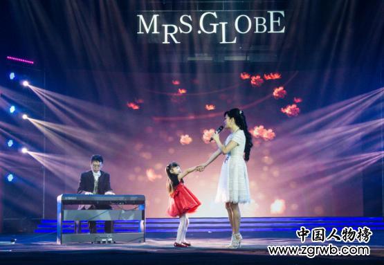 2016第二十届环球夫人大赛中国总决赛落幕