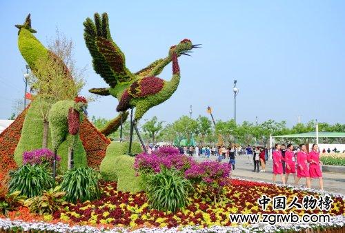 2016唐山世界园艺博览会