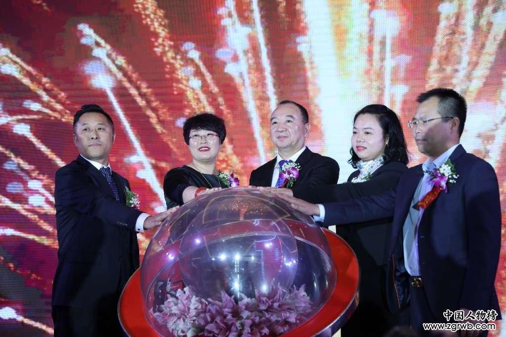 百源盛世集团开业典礼暨立体调理糖尿病产品发布会在津隆重举行