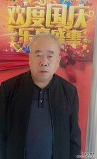 蔡世珍——中宣盛世国际书画院会员、著名书画家