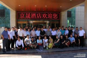 """中国新农村月刊编辑部 """"2019第二届乡村振兴发展高峰论坛""""在京举办"""
