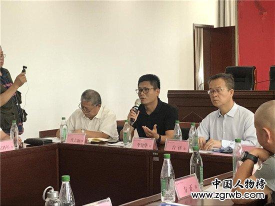 新疆维吾尔自治区协会四届七次理事会胜利召开