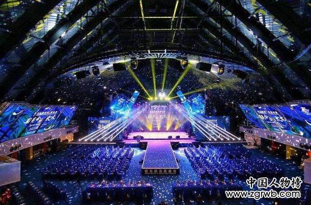 联合国太太中国区总决赛圆满落幕