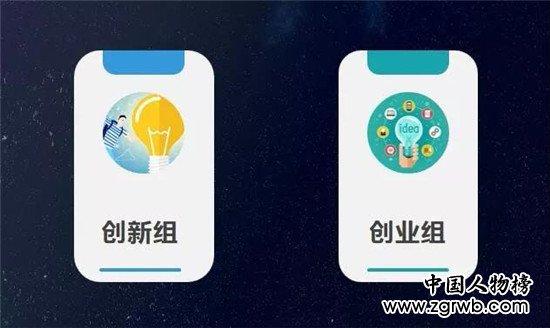 中国青年汽车行业创新创业大赛6日深圳启动成为全国焦点