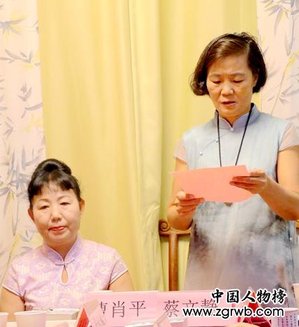 蔡文静长篇小说《戏说银行故事》、剧本《阳光正灿烂》座谈会在京成功举办