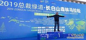 150米中国画卷《养林画罗汉》助跑总裁马拉松