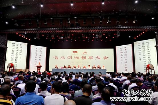"""陈龙江荣获""""湖南省对联文化传承人""""称号"""