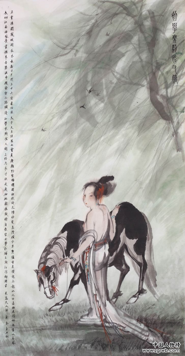 『艺术资讯』中国当代艺术画家——蔡葵人物作品鉴赏