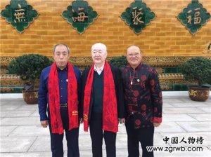 中华传统文化普陀山论坛成功举办