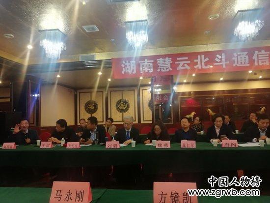 一带一路智能科技国际峰会(西安)产融合作论坛顺利召开