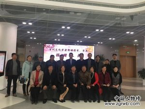 如东县举办文化学者郭谦捐赠仪式