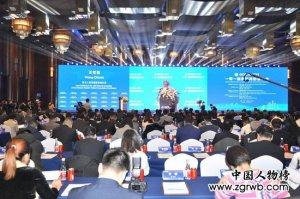 2019一带一路国际商协会大会在北京隆重举行