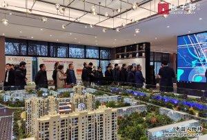 北京新葡萄京娱乐场app各地商会代表齐聚国子郡,共鉴沙河高教园区发展