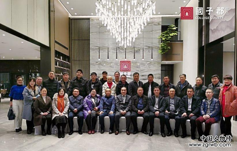 北京全国各地商会代表齐聚国子郡,共鉴沙河高教园区发展