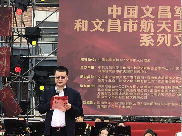 中国文昌军事题材电影展映周系列文化活动在文昌市举办